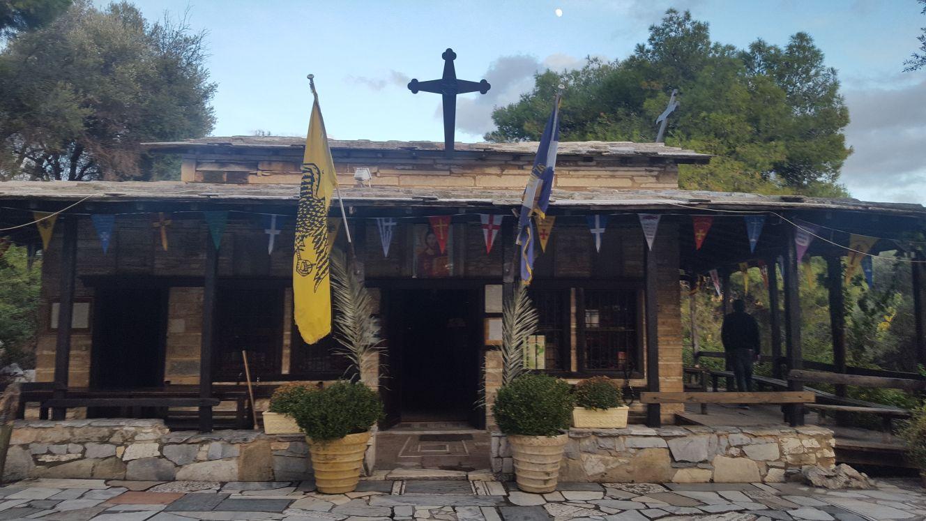 Kościół Św. Dimitra