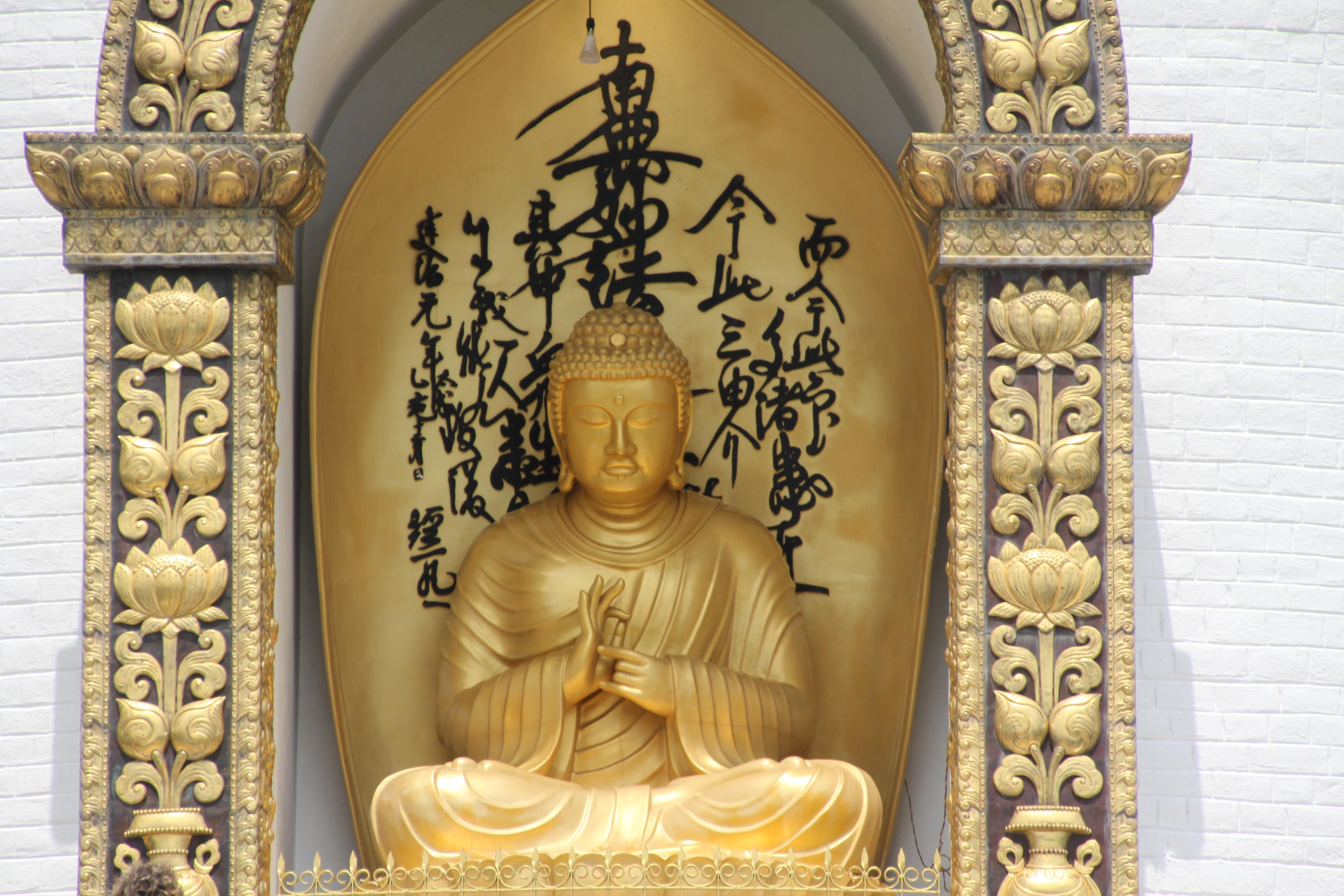 Pokhara World Peace Pagoda